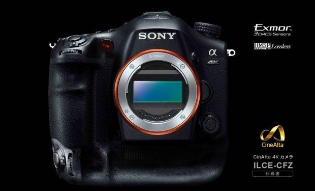 Foto della sony a9